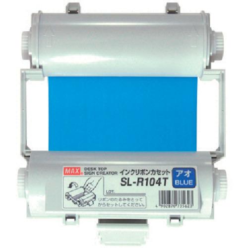 マックス MAX ビーポップ 使い切りインクリボンカセット 青 (SL-R104T)