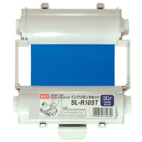 マックス MAX ビーポップ 使い切りインクリボンカセット 紺 (SL-R105T)