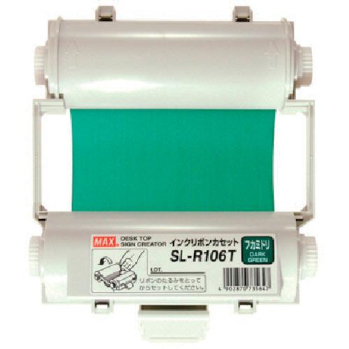 マックス MAX ビーポップ 使い切りインクリボンカセット 深緑 (SL-R106T)