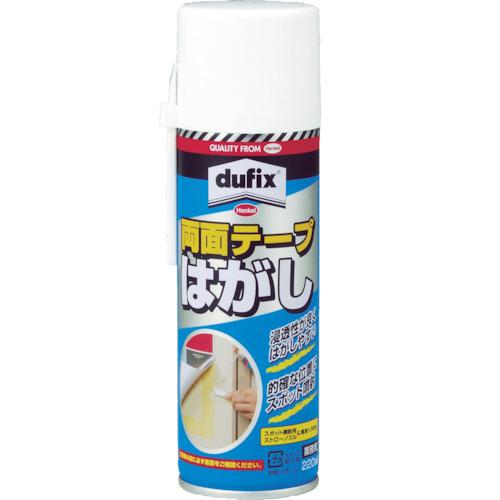 ヘンケルジャパン 株 NEW売り切れる前に☆ LOCTITE 220ml DWH-220 両面テープはがし 公式ショップ