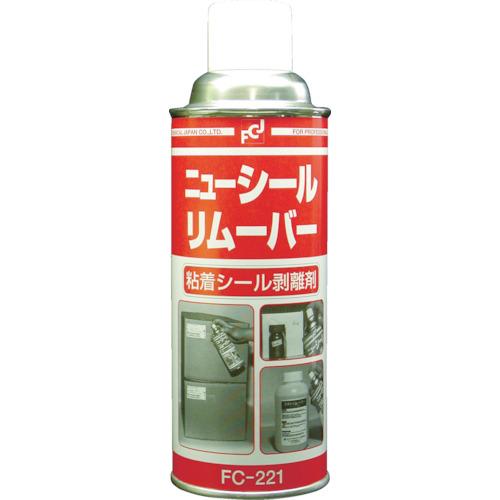ファインケミカルジャパン 株 着後レビューで 送料無料 低価格化 FCJ 420ml ニューシールリムーバー FC-221