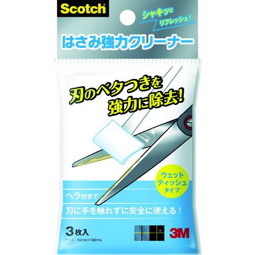 スリーエム ジャパン WEB限定 株 3M NK-CL3 はさみ強力クリーナー お買得 3枚入 ウェットティッシュタイプ