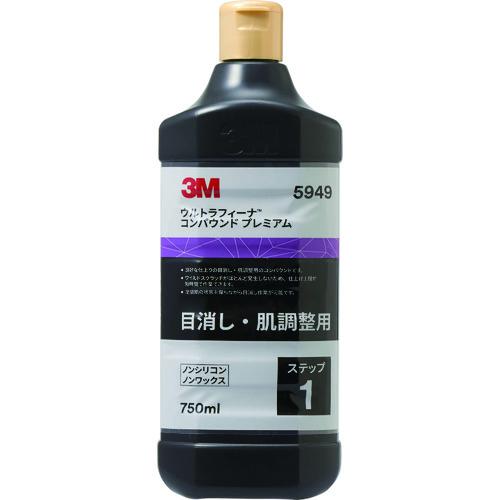 スリーエム ジャパン 買い取り 3M ウルトラフィーナ 正規品送料無料 コンパウンドプレミアム 5949 750ml