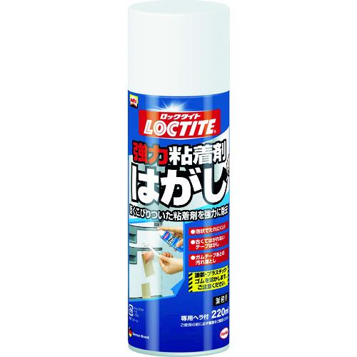 ヘンケルジャパン 正規品 株 LOCTITE 220ml 強力粘着剤はがし DKH-220 今だけスーパーセール限定