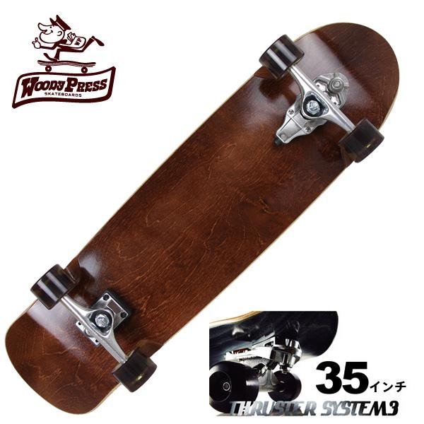 WOODY PRESS ウッディプレス サーフスケート スラスター3 コンプリート 35インチ BROWN WPC-006 ロングスケボー スケートボード カーバー ロンスケ グラビティー 【クエストン】