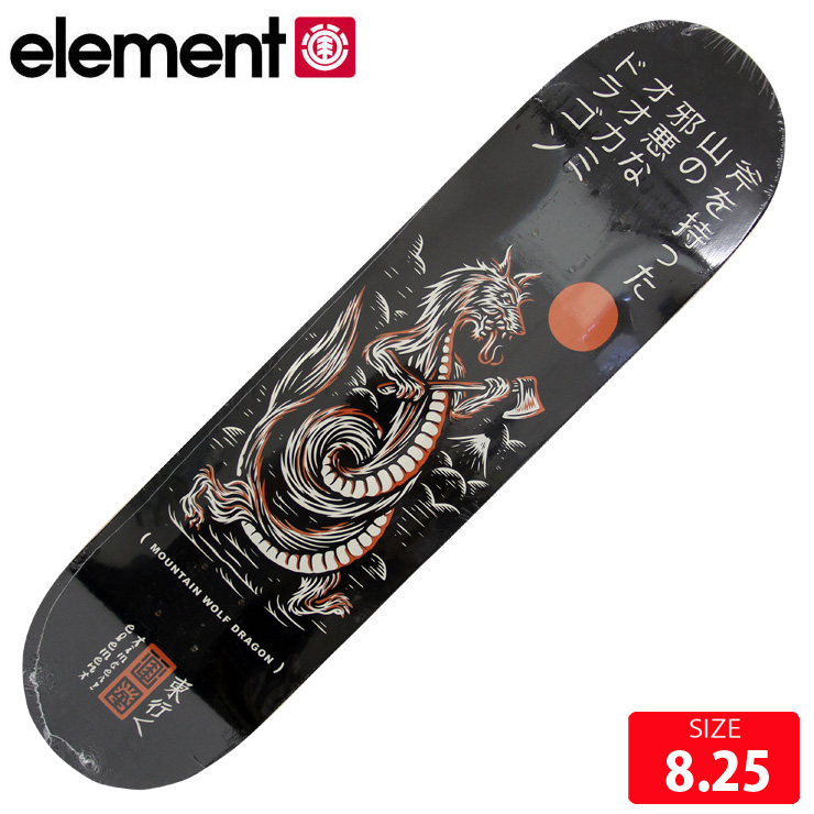 ELEMENT エレメント スケート デッキ TIMBER WOLF DRAGON DECK 8.25 BA027014 スケボー デッキ スケートボード 【クエストン】