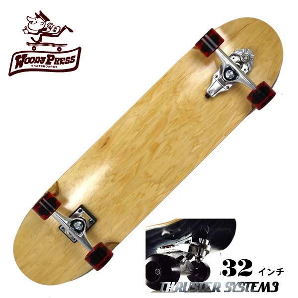 WOODY PRESS ウッディプレス サーフスケート スラスター3 コンプリート 32インチ NATURAL WPC-010 ロングスケボー スケートボード カーバー ロンスケ 【クエストン】