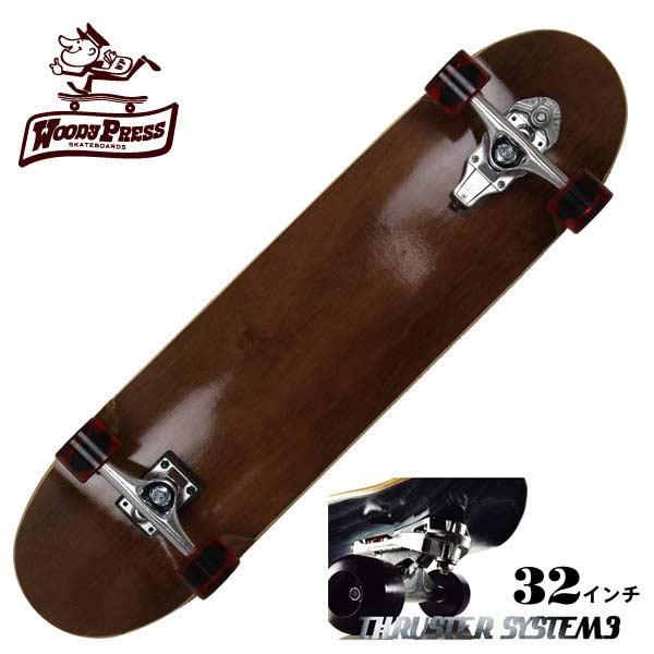 WOODY PRESS ウッディプレス サーフスケート スラスター3 コンプリート 32インチ BROWN WPC-011 ロングスケボー スケートボード カーバー ロンスケ 【クエストン】