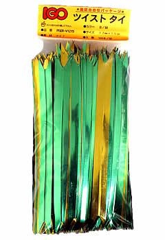 ペット・タイ Vカット 金/緑色 12mm×15cm 500本×20袋(1カートン)