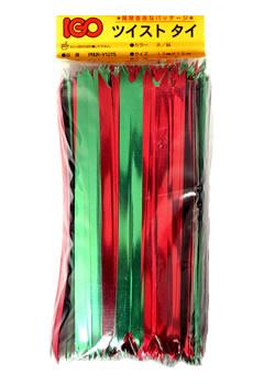 IGOツイストタイ アイジーオー結束タイ 安い 激安 プチプラ 高品質 ペット タイ Vカット 割引 赤 12mm×15cm 緑色 1カートン 500本×20袋