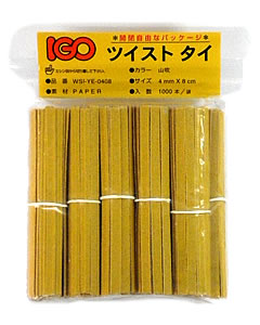 紙・タイ 山吹色 4mm×10cm 1000本× 50袋(1カートン)