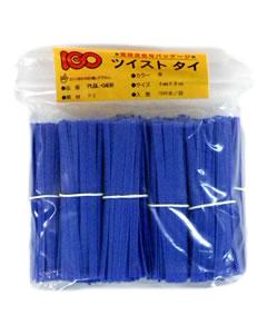 ポリ・タイ 青色 4mm×15cm 1000本× 50袋(1カートン)