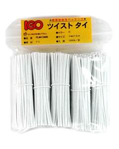ポリ・タイ 白色 4mm×15cm 1000本× 50袋(1カートン)