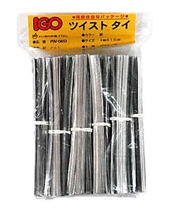 IGOツイストタイ(アイジーオー結束タイ) ペット・タイ 銀色 4mm×12cm 1000本× 50袋(1カートン)