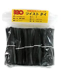 ビニール・タイ 黒色 4mm×12cm 1000本× 50袋(1カートン)