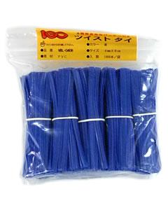 ビニール・タイ 青色 4mm×8cm 1000本× 50袋(1カートン)