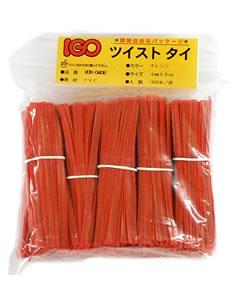ビニール・タイ オレンジ色 4mm×10cm 1000本× 50袋(1カートン)