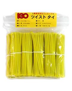 IGOツイストタイ アイジーオー結束タイ ビニール タイ 1袋 4mm×10cm 5☆好評 豪華な 黄色 1000本