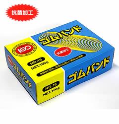 輪ゴム #16 アメ色 100g×100箱(1カートン10kg)