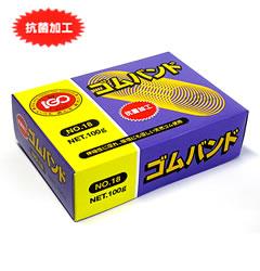 輪ゴム #18 アメ色 100g×100箱(1カートン10kg)
