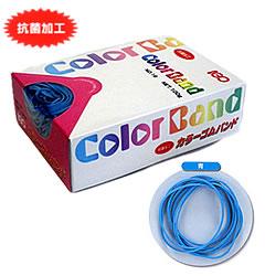輪ゴム #16 青色 100g×100箱(1カートン10kg)