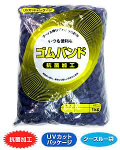 アイ ジー オー ゴムバンド 輪ゴム 1袋 #160 紫色 #14-6 おトク 1kg [宅送]