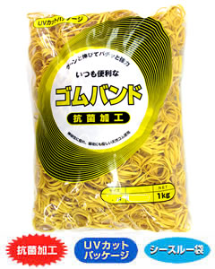 輪ゴム #130(#12-3) 黄色 1kg×20袋(1カートン20kg)