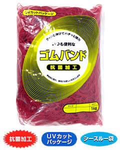輪ゴム #16 赤色 1kg×20袋(1カートン20kg)