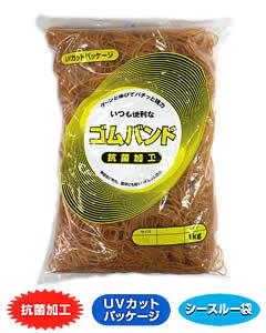 輪ゴム #18-0.9 アメ色 1kg×20袋(1カートン20kg)