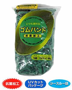 輪ゴム #130(#12-3) ライム色 500g×40袋(1カートン20kg)