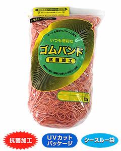 輪ゴム #18 オレンジ色 500g×40袋(1カートン20kg)
