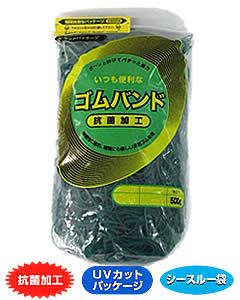 輪ゴム #25 ミドリ色 500g×40袋(1カートン20kg)