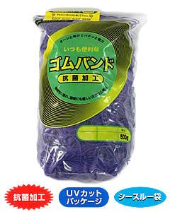 輪ゴム #18 紫色 500g×40袋(1カートン20kg)
