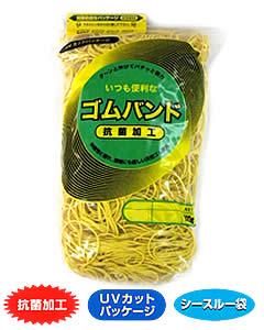 輪ゴム #12 黄色 500g×40袋(1カートン20kg)
