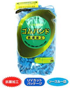 輪ゴム #130(#12-3) 青色 500g×40袋(1カートン20kg)