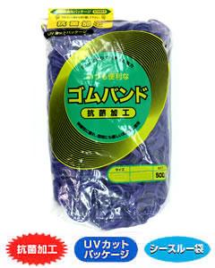 1袋あたり910円 税別 輪ゴム 保証 #14-2 紫色 スピード対応 全国送料無料 1カートン20kg 500g×40袋