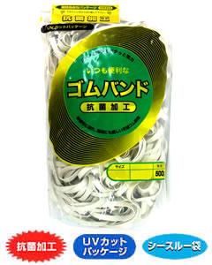輪ゴム #150(#14-3) 白色 500g×40袋(1カートン20kg)