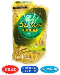 輪ゴム #130(#12-3) 黄色 500g×40袋(1カートン20kg)