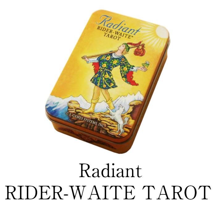 正規販売店 激安超特価 安心保証 Radiant RIDER-WAITE TAROT in a Tin 小さめサイズ 初級者 おすすめ 缶 注文後の変更キャンセル返品 カード 入り タロット