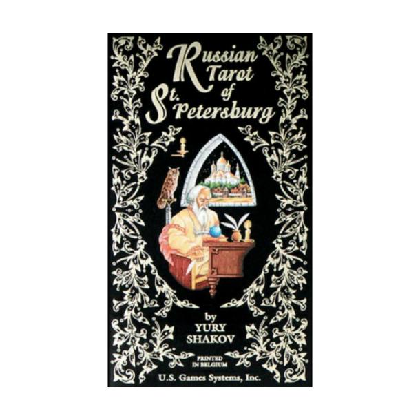 正規販売店 安心保証 タロットカード ロシアン タロット 国際ブランド 大注目 オブ ST.PETERSBURG サンクトペテルブルグ OF RUSSIAN TAROT おすすめ