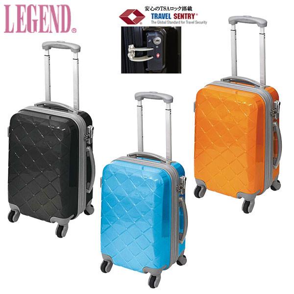 送料無料 レジェンド エービーエス キャリーケース Sサイズ エクスパンダブル 軽量 機内に持込み スーツケース キャリーバッグ 鏡面仕上げ おしゃれ ブラック オレンジ スカイブルー