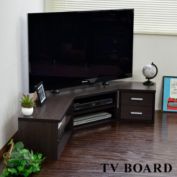 送料無料 コーナーテレビ台 3点セット収納 50インチ 50型 ロータイプ ダークブラウン 32インチ 32型 収納 ローボード リビングボード 木製 おしゃれ TVボード AVボード テレビラック TV台 TVボード 北欧 シンプル