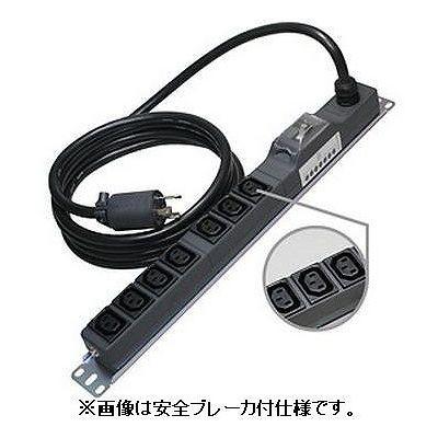 200Vコンセント 19インチラック用 16A 250V C13×7個口 20A漏電ブレーカ L6-20P付 ME8637TA3