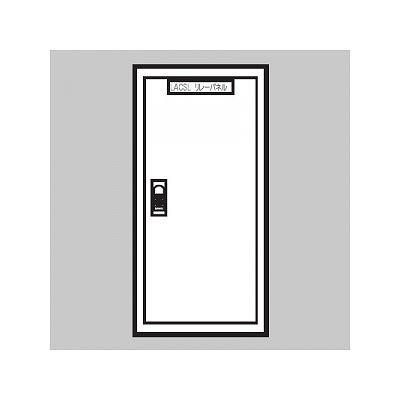 開店記念セール! パナソニック リレーパネル 片切 8回路 WRS4210, 狛江 風月堂 76ceeb08
