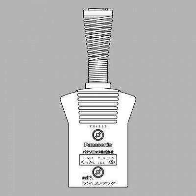 5☆好評 Panasonic 送料無料 パナソニック アイロンプラグ 250V 15A 定価 WH4313