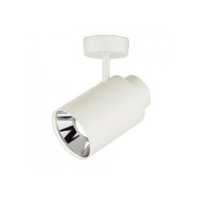 LEDスポットライト 一般形 5.7W電球色(2700K) 光束388lm 配光角70° オフホワイト OS256427LD