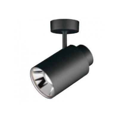 LEDスポットライト 一般形 5.7W昼白色(5000K) 光束408lm 配光角70° ブラック OS256429ND