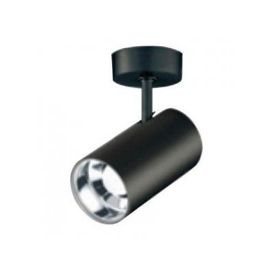 LEDスポットライト ミニクリプトン形 5W昼白色(5000K) 光束359lm 配光角77° OS256423NC