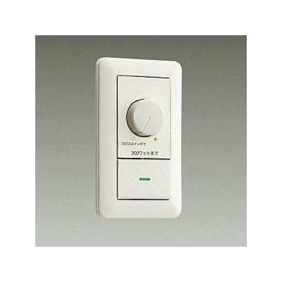 LED専用調光器 位相制御 1個用スイッチボックス(カバー付)適合 AC100V専用 LZA-90306E