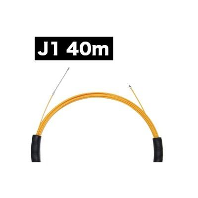 J1-5252-40 スピーダーワン (J1) 40m
